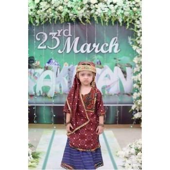 Sindhi Dress For Girls...