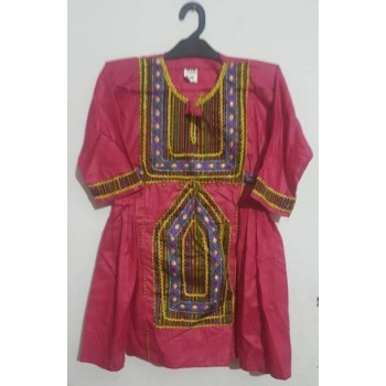 Balochi Dress For Girls...